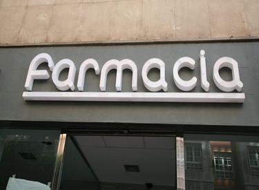 farmacias 05 phixr